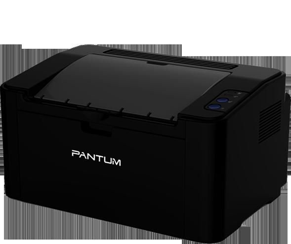 драйвер для принтера Pantum P2500w скачать - фото 7