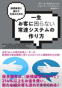 https://d9hhrg4mnvzow.cloudfront.net/pg.directbook.jp/brr/index_af/da12312d-cover-brr_07209z07209z000000001.png